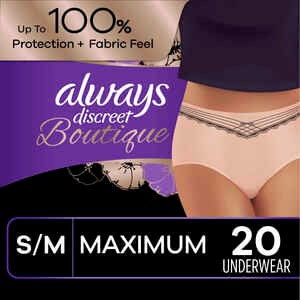 Always Discreet Boutique S/M Maximum Protection Underwear, 20/Pack