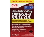 CVS 100% Pure Omega-3 Krill Oil Softgels 300mg
